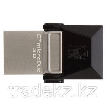 USB-накопитель Kingston DataTraveler®  DTDOU3 16GB, фото 2