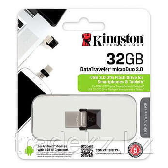 USB-накопитель Kingston DataTraveler®  DTDOU3 32GB, фото 2