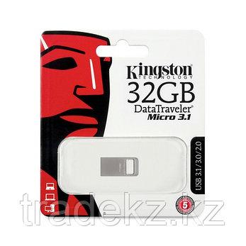 USB-накопитель Kingston DataTraveler® MC3 (DTMC3) 32GB, фото 2