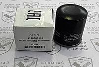 Фильтр масляный Geely GC6