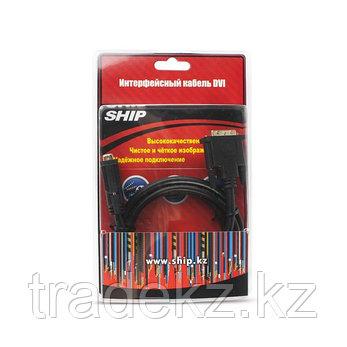 Интерфейсный кабель DVI 18+1Male/18+1Male SHIP DV002-3B Блистер, фото 2