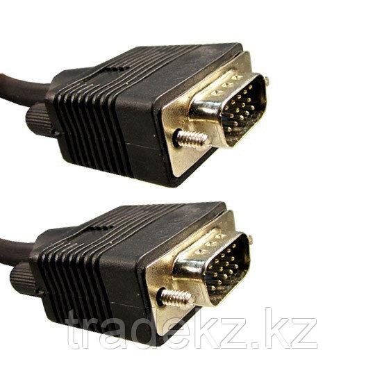 Интерфейсный кабель VGA 15M/15M 3 м.