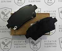 Колодки тормозные передние Geely GC6