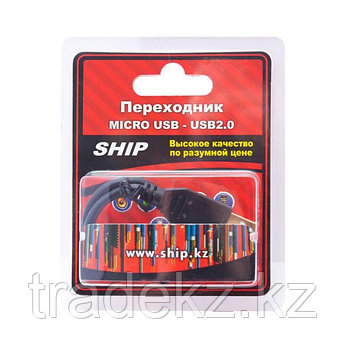 Переходник MICRO USB на USB SHIP US108G-0.25B Блистер, фото 2