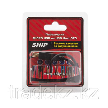 Переходник MICRO USB на USB Host OTG SHIP US109-0.15B Блистер, фото 2
