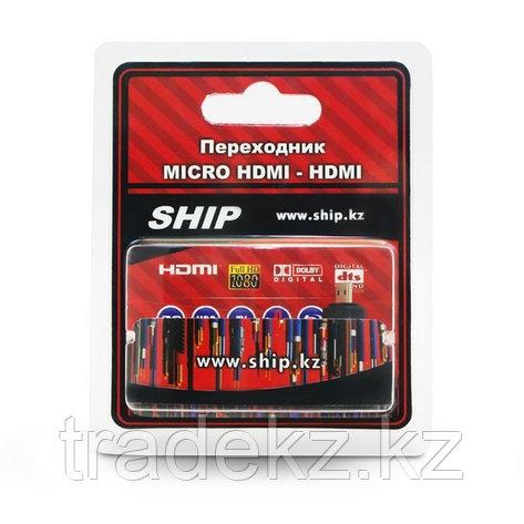 Переходник MICRO HDMI на HDMI SHIP AD309-B, фото 2