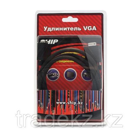 Удлинитель VGA 15Male/15Female SHIP VG004M/F-1.5B Блистер, фото 2