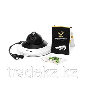 Купольная HD-SDI камера EAGLE EGL-SDM430, фото 2