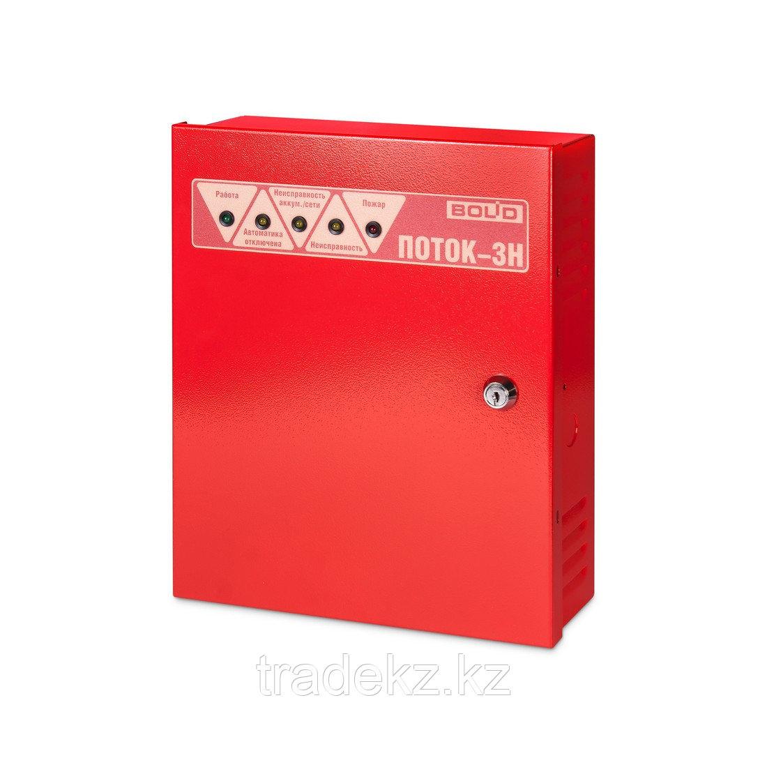 Прибор управления пожарный Болид Поток-3Н