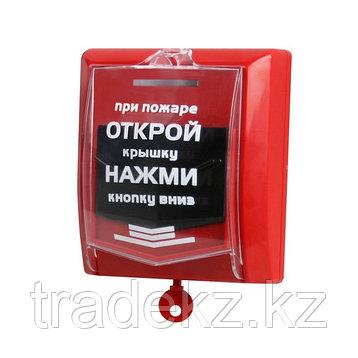 Извещатель пожарный Сибирский Арсенал ИПР-Р2 ручной радиоканальный, фото 2