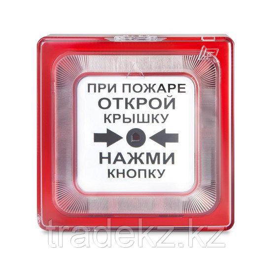 Извещатель пожарный Рубеж ИПР 513-10 Казахстан ручной