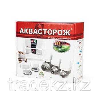Комплект Аквасторож ТН01 Классика 2х15, фото 2