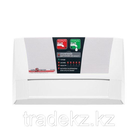 Комплект защиты от протечек воды Аквасторож ТН32 Эксперт 2х20