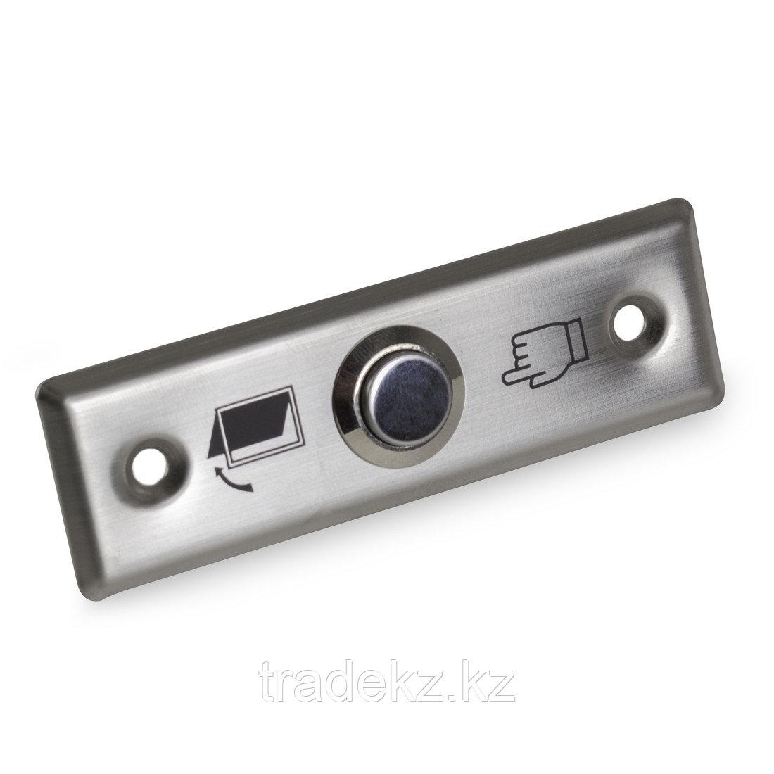 Кнопка открывания двери EGL-ES304