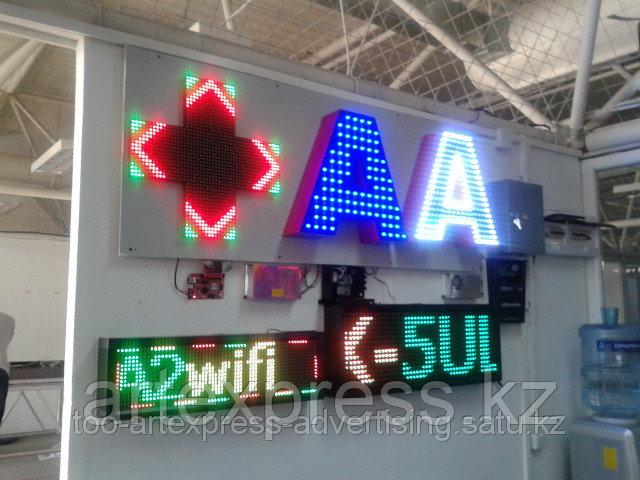 Бегущая строка и Электронное табло по ценам производителя