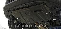 Защита картера двигателя и кпп на Hyundai Tucson/IX 35, фото 1