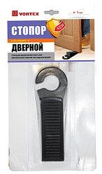 26009 Стопор для дверей Vortex 130*45 мм ПВХ