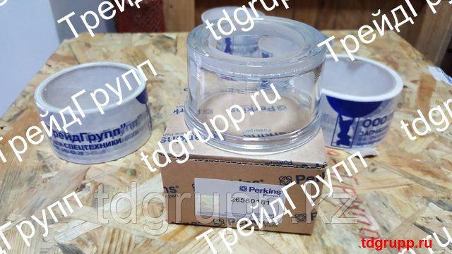 Колба топливного фильтра Perkins 26560181
