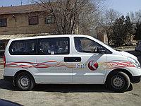Брендирование авто., фото 1