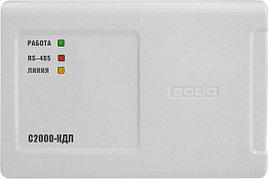 С2000-КДЛ - Контроллер двухпроводной линии связи