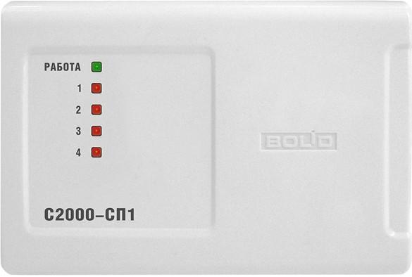 С2000-СП1 - Блок сигнально-пусковой, 4 реле