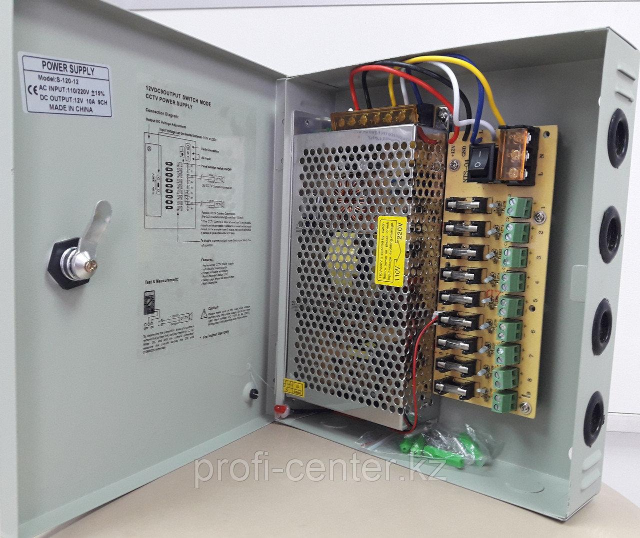 Блок питания стабилизированный БПУ 12V10A 12V 10A выход 9 контактов