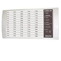 С2000-БИ - Блок индикации (60 индикаторов), фото 1