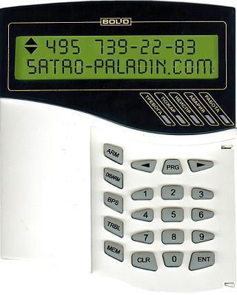 С2000-М - Пульт контроля и управления охранно-пожарный