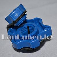 Клапан для лодок, надувных матрасов (синий)