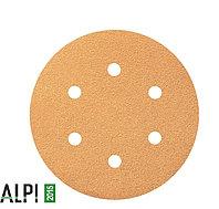 SMIRDEX шлифовальный диск Self-gripping disc P360 / P400 / P500