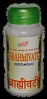 Брахми вати/Brahmi vati (Готукола), Shri Ganga, 200 таблеток
