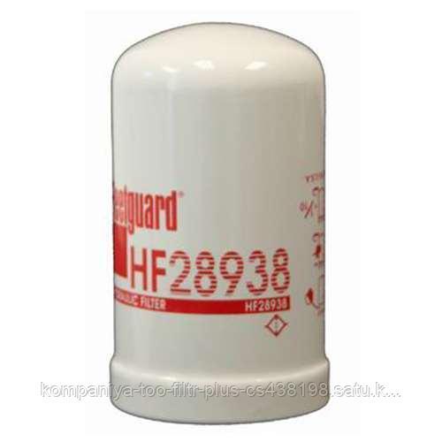 Фильтр гидравлический Fleetguard HF28938