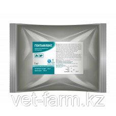 Гентафлокс ® (порошок для перорального применения),кг
