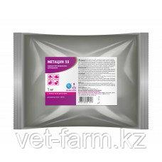 Метацин 50 (порошок для перорального применения),кг
