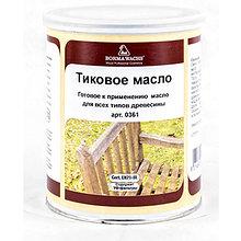 Масло тиковое Borma Teak Oil, 1л
