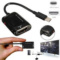 Адаптер  MHL USB Type C - HDMI 2.0