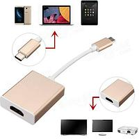 Адаптер MHL  USB 3,1 Type C  -HDMI мама