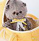 Мягкая игрушка Басик Baby в люльке, фото 2