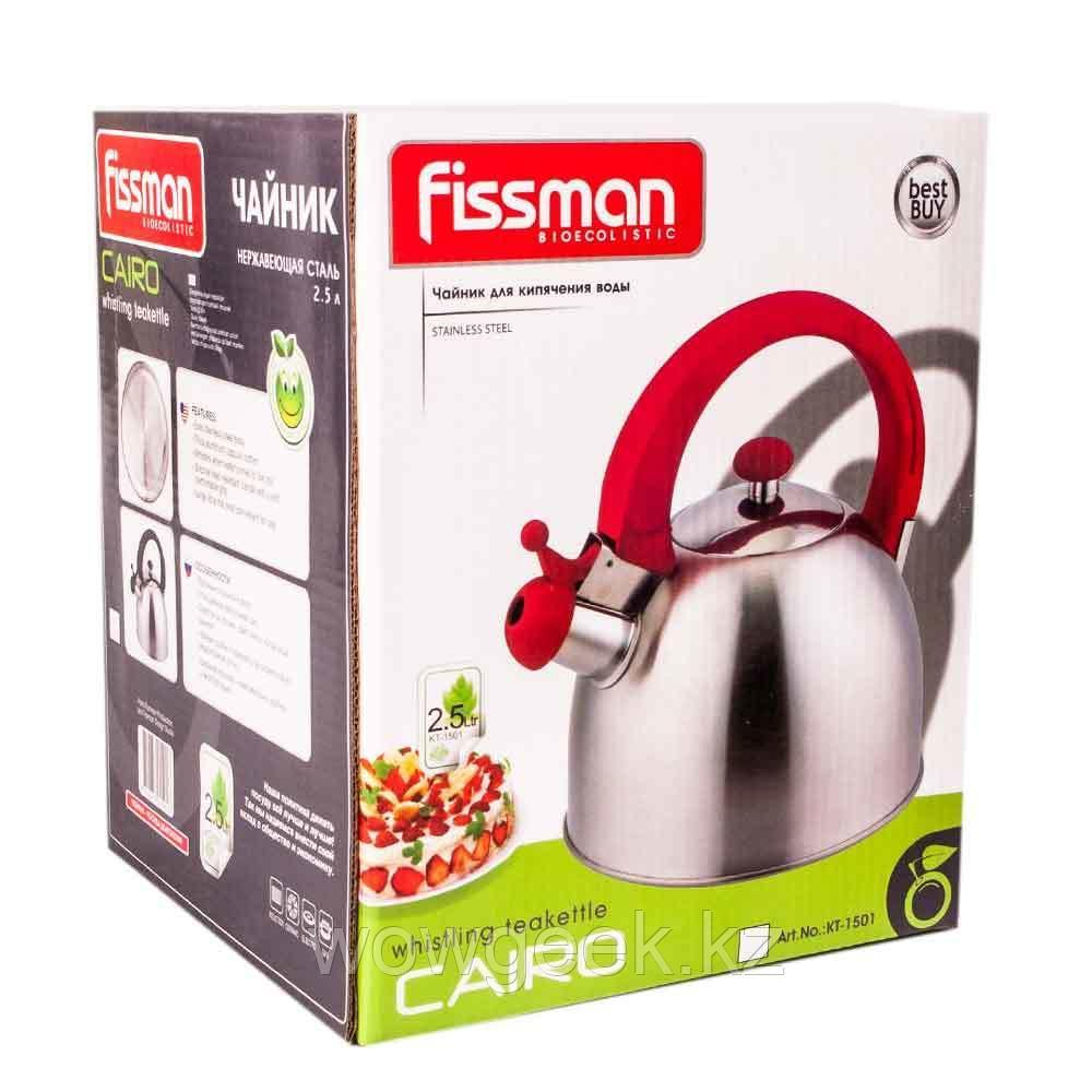 Чайник со свистком Fissman CAIRO KT-1501