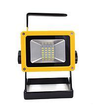 Прожектор светодиодный портативный LED.ZBY (10 Вт; 3 режима работы)