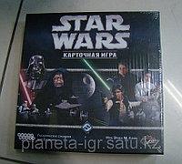 "Настольная игра ""Starwars"" карточная"