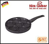 Сковорода с формочками  Nice cooker 26 (Черная / Серая), фото 1