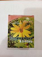 Топинамбур (корень) 40г