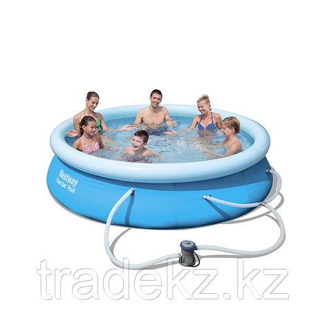 Надувной бассейн Bestway 57270, фото 2
