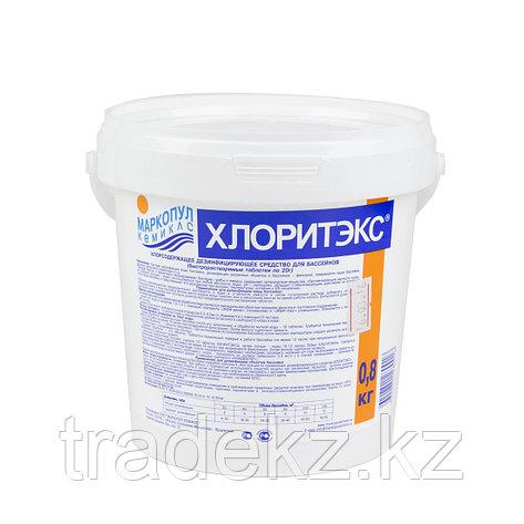 Химия для обработки воды в бассейне ХЛОРИТЭКС 20 гр., фото 2