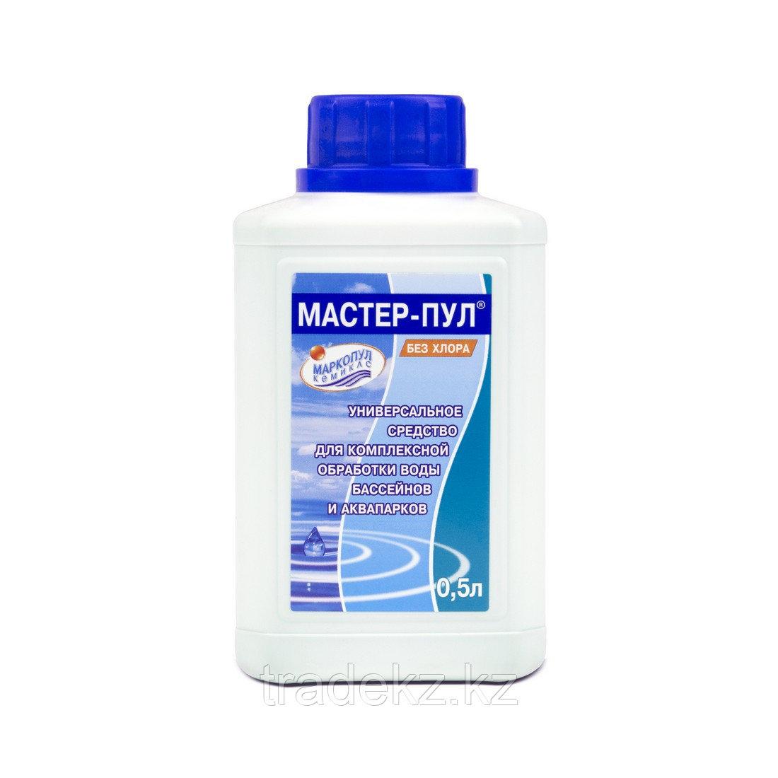 Химия для обработки воды в бассейне МАСТЕР-ПУЛ