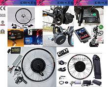 Мотор-колёса, электронаборы для велосипедов.