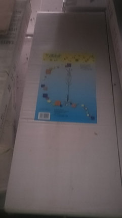 Напольная вешалка для прихожей Табыс EP 9644-1, фото 2