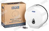 Диспенсер туалетной бумаги BXG PD-8002, фото 2