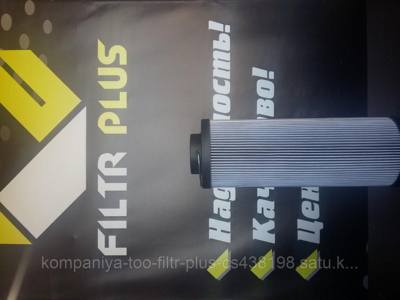 Фильтр гидравлический Fleetguard HF6899